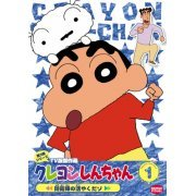 Crayon Shin Chan The TV Series - The 3rd Season 1 (Japan)
