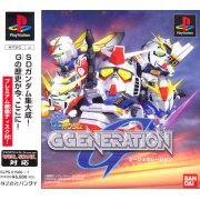 SD Gundam G Generation preowned (Japan)