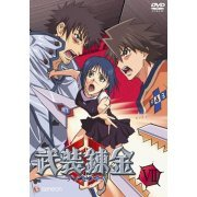 Buso Renkin Vol.7 (Japan)