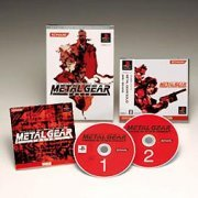 Metal Gear Solid 20th Anniversary: Metal Gear Solid (Japan)