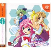 Doki Doki Idol Star Seeker Remix preowned (Japan)