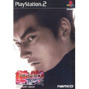 Tekken Tag Tournament preowned (Japan)