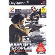 Silent Scope 2: Innocent Sweeper preowned (Japan)