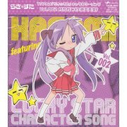 Lucky Star Character song Vol.002 Kagami Hiiragi (Japan)