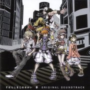 Subarashiki Kono Sekai: It's a Wonderful World Original Soundtrack (Japan)