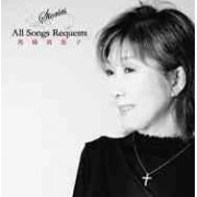 Stories -All Songs Request (Japan)