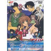 Clamp In Wonderland 1&2 1989-2006 [Precious Box] (Japan)
