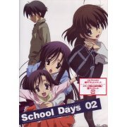 School Days Vol.2 (Japan)