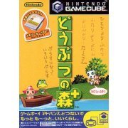 Animal Crossing / Doubutsu no Mori Plus preowned (Japan)