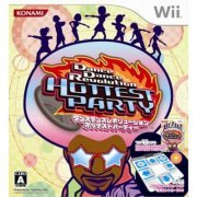 Dance Dance Revolution: Hottest Party (w/ Dancing Mat) (Japan)