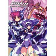 Trigger Heart Exelica Capture & Guide Book (Japan)