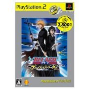 Bleach: Blade Battles (PlayStation2 the Best) (Japan)