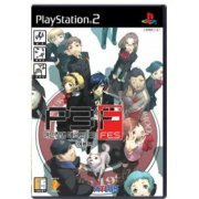 Persona 3: Fes (Append Edition) (Korea)