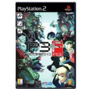 Persona 3: Fes (Independent Starting Version) (Korea)