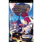 Disgaea: Hour of Darkness Portable Tsuusin Taisen Hajimemasita (Japan)