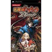Castlevania: The Dracula X Chronicles / Akumajou Dracula X Chronicle (Japan)