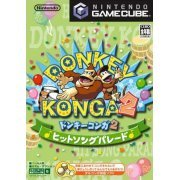 Donkey Konga 2: Hit Song Parade preowned (Japan)