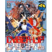Cyber-Lip preowned (Japan)