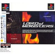 Lord of Monsters preowned (Japan)