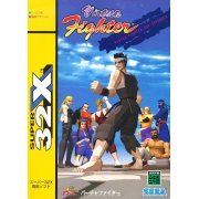 Virtua Fighter preowned (Japan)