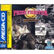 Prize Fighter preowned (Japan)