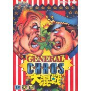 General Chaos: Daikonsen preowned (Japan)