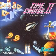 Time Cruise II preowned (Japan)