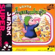 Lemmings preowned (Japan)