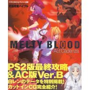 Melty Blood Act Cadenza Ultimate Master Bible (Japan)