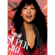 Super Girl [CD+DVD] (Hong Kong)