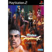 Virtua Fighter 4 preowned (Japan)