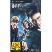 Harry Potter and the Order of the Phoenix (Japan)