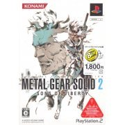 Metal Gear Solid 2: Sons of Liberty (PlayStation2 the Best) (Japan)