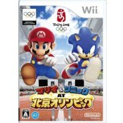 Mario & Sonic at the Olympic Games (Japan)