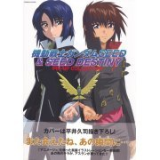 Gundam Seed & Seed Destiny - Pin-Up Collection (Japan)