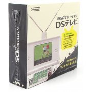 WanSeg TV Tuner DS (Japan)