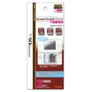 Display Guard DS Lite (Japan)