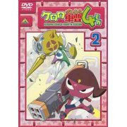 Keroro Gunso 4th Season Vol.2 (Japan)