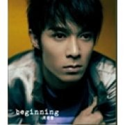 Beginning [EP+DVD] (Hong Kong)