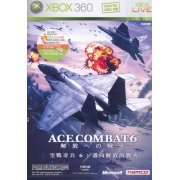 Ace Combat 6: Fires of Liberation preowned (Asia)