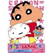 Crayon Shin Chan The TV Series - The 3rd Season 6 (Japan)