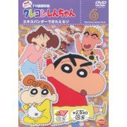 Crayon Shin Chan The TV Series - The 8th Season 6 (Japan)
