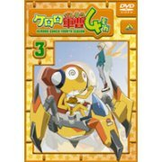 Keroro Gunso 4th Season Vol.3 (Japan)