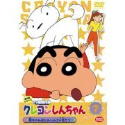 Crayon Shin Chan The TV Series - The 3rd Season 7 (Japan)
