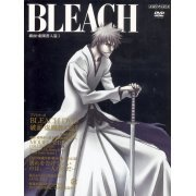 Bleach Arrancar Hueco Mundo Sennyu Hen 3 (Japan)
