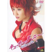 Cutie Honey The Live 1 (Japan)