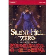 Silent Hill Zero Official Guide (Japan)