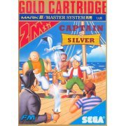Captain Silver preowned (Japan)