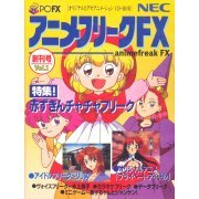 Anime Freak FX Volume 1 preowned (Japan)