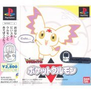 Digimon Tamers: Pocket Culumon (Japan)